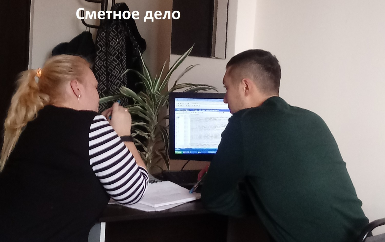 Скачать программы для составления смет казахстан